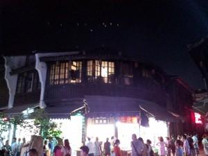 Was hangt te drogen boven een winkeltje in de Oude Hefang-straat