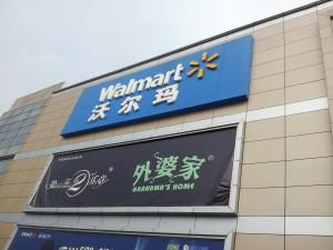 In Europa kon Wal-Mart vanwege het strenge arbeidsrecht niet van de grond komen. In China is dat geen probleem.